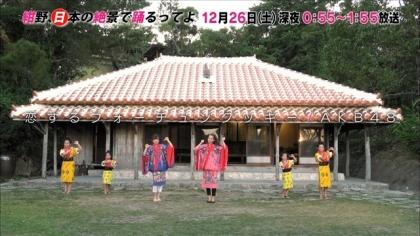 151223紺野、今から踊るってよ (3)