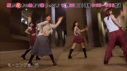 151224紺野、今から踊るってよ (6)