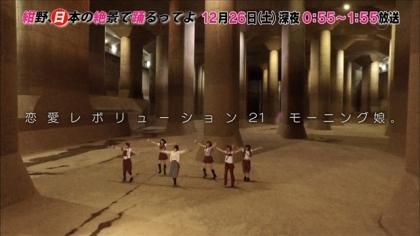151224紺野、今から踊るってよ (9)