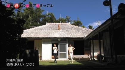 151226備瀬 (4)