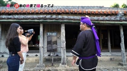 151226琉球村 (7)