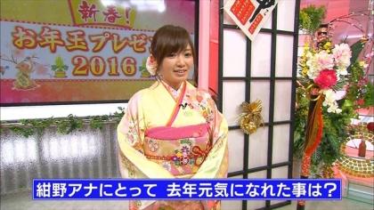 160101新春プレゼント1 (1)