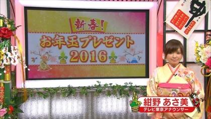 160101新春プレゼント1 (6)