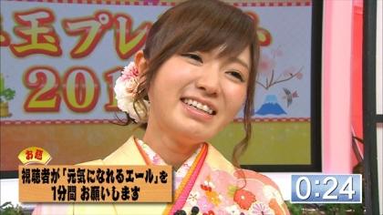 160101新春プレゼント1 (3)