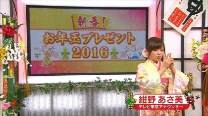 160101BS新春3 (7)