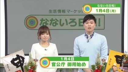 160104なないろ日和 (3)