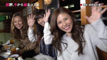 160113MAXと踊るってよ (5)