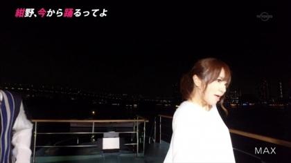 160113MAXと踊るってよ (1)