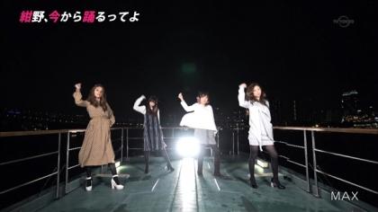 160113MAXと踊るってよ (2)