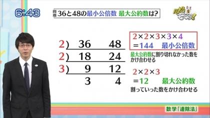 160115合格モーニング (3)