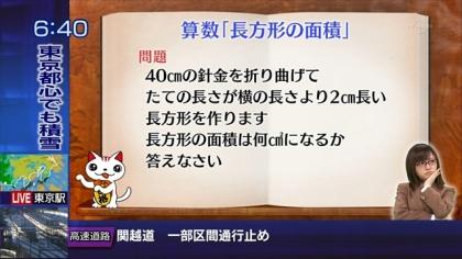 160118合格モーニング 紺野あさ美 (4)