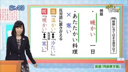 160119合格モーニング 紺野あさ美 (2)