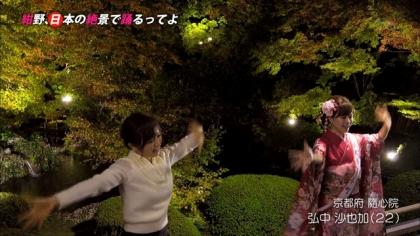 フライングゲット錦市場 紺野あさ美 (2)