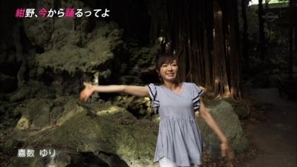 160120紺野、今から踊るってよ 紺野あさ美 (2)