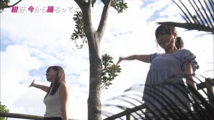 160120紺野、今から踊るってよ 紺野あさ美 (4)