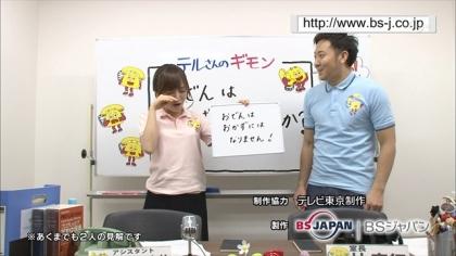 160121リンリン相談室 紺野あさ美 (1)