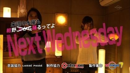 160121踊るってよ 紺野あさ美 (1)