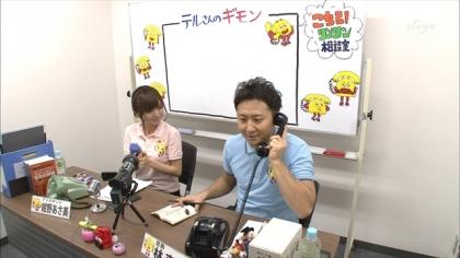 160123リンリン相談室 紺野あさ美 (7)