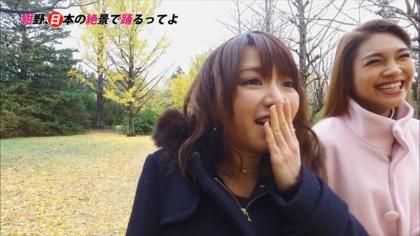 絶対で踊るってよ マーサ 紺野あさ美 (11)