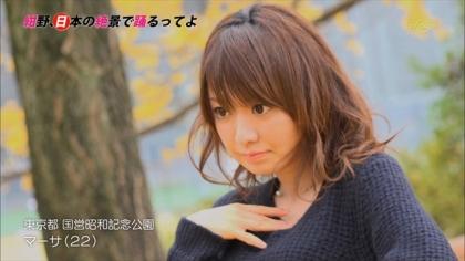 絶対で踊るってよ マーサ 紺野あさ美 (5)