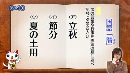 160126 合格モーニング 紺野あさ美 (5)