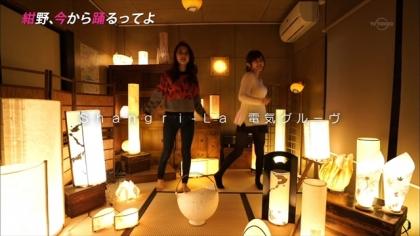 160127踊るってよ 紺野あさ美 (4)
