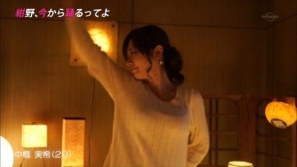 160127踊るってよ 紺野あさ美 (1)