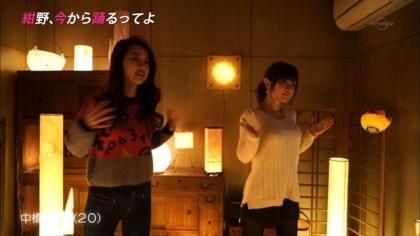 160127踊るってよ 紺野あさ美 (3)