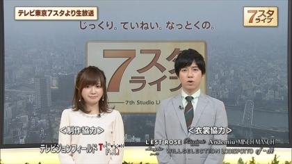 160129 7スタライブ (1)