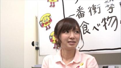 160130リンリン相談室 紺野あさ美 (2)