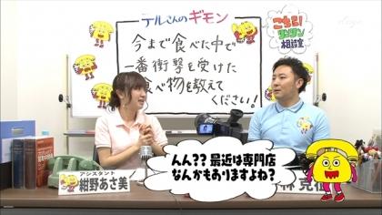 160130リンリン相談室 紺野あさ美 (5)