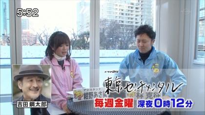 160131リンリン相談室7 紺野あさ美 (9)