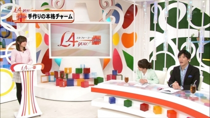 160201L4YOU!プラス 紺野あさ美 (13)