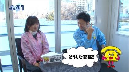 160203リンリン相談室 紺野あさ美 (7)