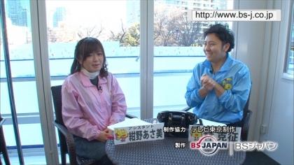 160203リンリン相談室 紺野あさ美 (1)