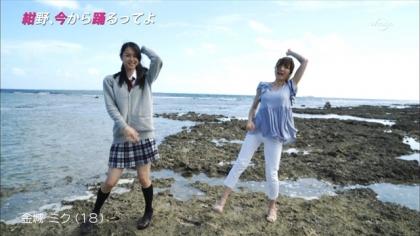 160203紺野、今から踊るってよ 紺野あさ美 (4)