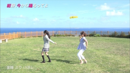 160203紺野、今から踊るってよ 紺野あさ美 (3)