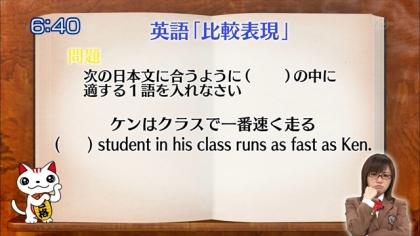 160204合格モーニング 紺野あさ美 (4)