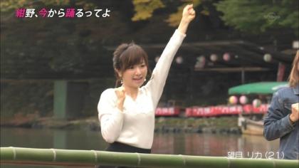 160204紺野、今から踊るってよ 紺野あさ美 (3)