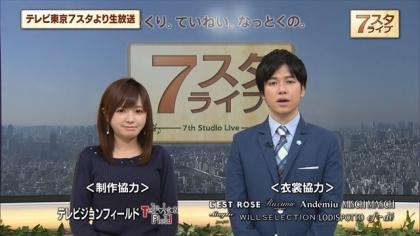 160205マイライク7スタライブ 紺野あさ美 (1)