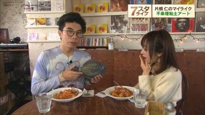 160205マイライク7スタライブ 紺野あさ美 (4)