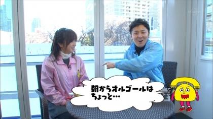 160206リンリン相談室 紺野あさ美 (2)
