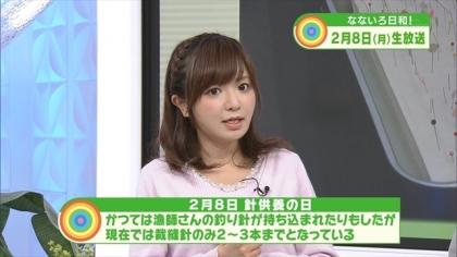 160208なないろ日和 紺野あさ美 (3)