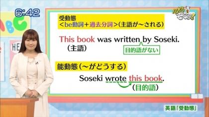 160211合格モーニング 紺野あさ美 (4)