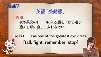 160211合格モーニング 紺野あさ美 (5)