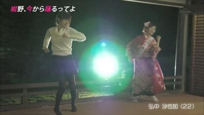 160211紺野、今から踊るってよ 紺野あさ美 (5)
