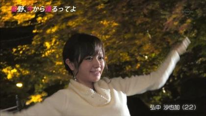 160211紺野、今から踊るってよ 紺野あさ美 (3)