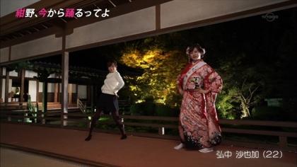 160211紺野、今から踊るってよ 紺野あさ美 (2)