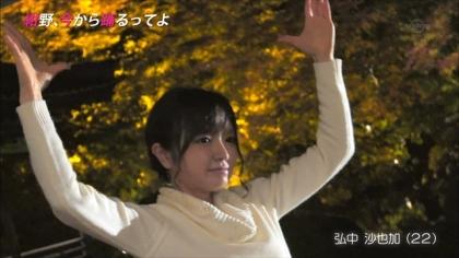 160211紺野、今から踊るってよ 紺野あさ美 (4)