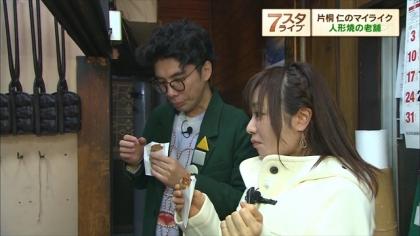 160212マイライク7スタライブ 紺野あさ美 (2)
